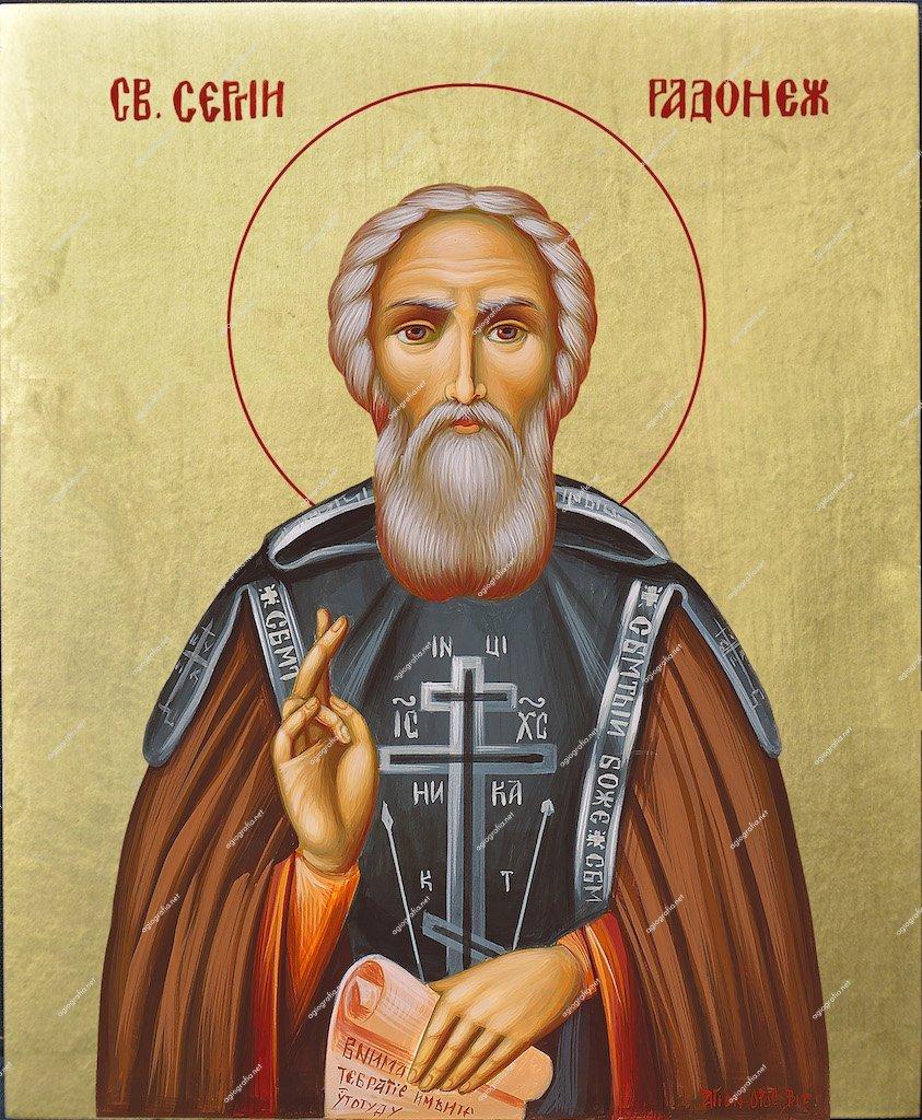 St Sergius of Radonezh   Byzantine Christian Orthodox Icon on Wood