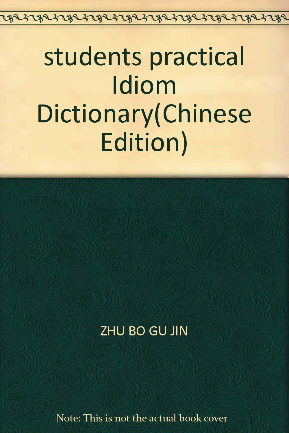Download students practical Idiom Dictionary(Chinese Edition) PDF