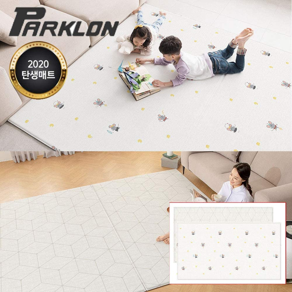 Parklon Play room mat Living mat Cheese On The Mouse Double sided Design 子供プレイルームマットリビングマット[海外直送品] (XL(235x140x1.5cm))