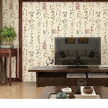 DXG&FX Chinese calligraphy texture wallpaper Low-key Luxury upscale authentic padded waterproof ChinaPVC wallpaper-B - - Amazon.com