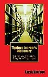 Tigrinya Learner's Dictionary: Tigrinya-English, English-Tigrinya (Tigrinya kasahorow)