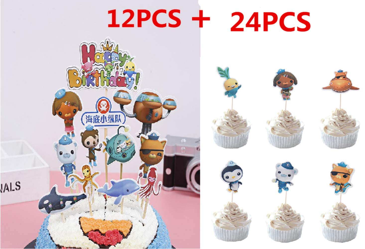 36 PCS Octonauts Cup Cake Toppers Flag Card Decoration Birthday Party Supplies Amazon Grocery Gourmet Food