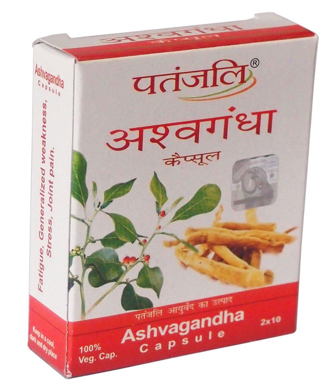 Baba Ramdev - Patanjali Ashwagandha (Winter Cherry) 20 Veg. Capsule