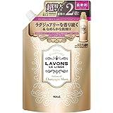 ラボン 柔軟剤 大容量 シャンパンムーン 詰め替え 960ml