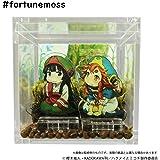 Fortune Moss ハクメイとミコチ