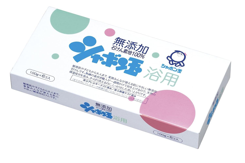 【シャボン玉石けん】シャボン玉浴用のサムネイル