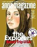 anna magazine(アンナマガジン) vol.9 2016年 11 月号 [雑誌]: EYESCREAM(アイスクリーム) 増刊