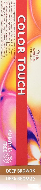 Wella Colour Touch Tinte Semipermanente 8/71-60 ml