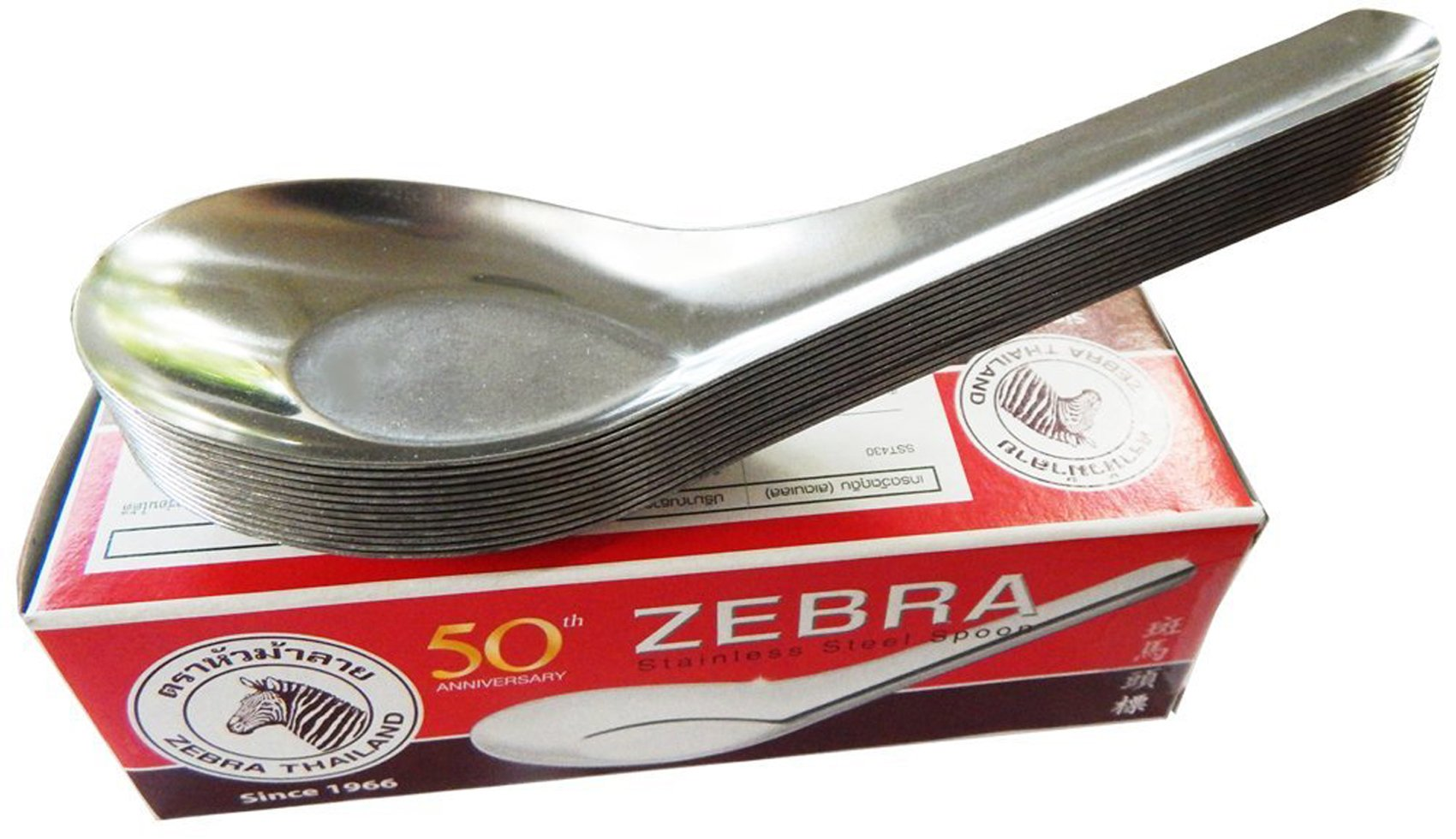 Zebra Spoon Pack of 12 Zebra Thai Chinese Asian Stainless Steel Rice Soup Spoons