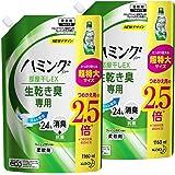 【まとめ買い】ハミング Fine(ファイン) 柔軟剤 部屋干しEX フレッシュサボンの香り 詰め替え 大容量 1160ml×2個
