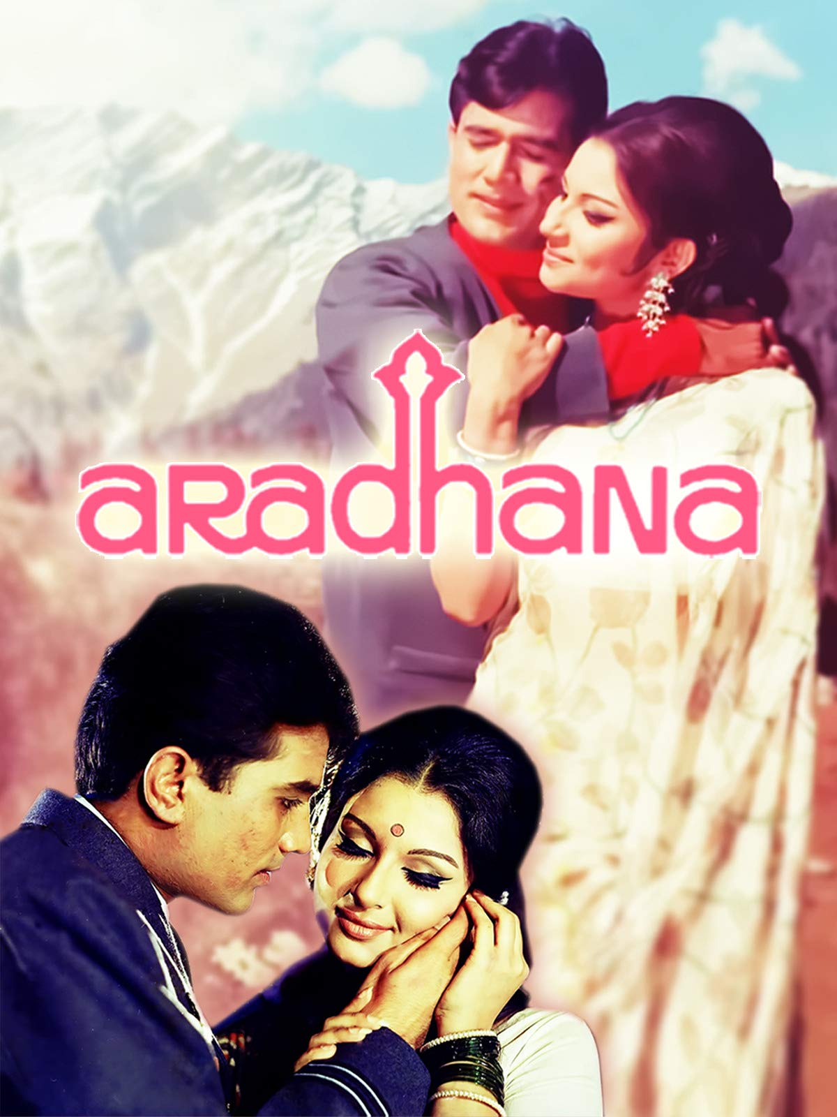 aradhana movie free download in hd