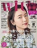 with 2018年11月号増刊【雑誌】