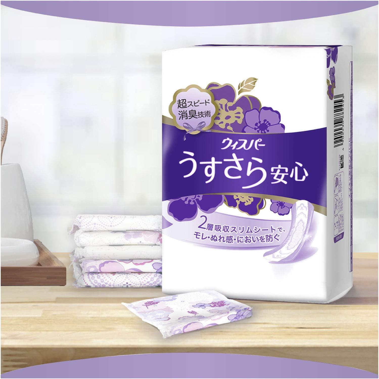 Cm ウィスパー 荒木美由紀さんが吸水ケアブランド「ウィスパー」の新TV