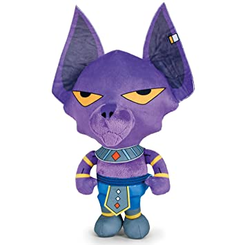 Play by Play OUSDY - Peluches Personajes Dragon Ball Super 760016801 28CM 4MODELOS (Beerus)