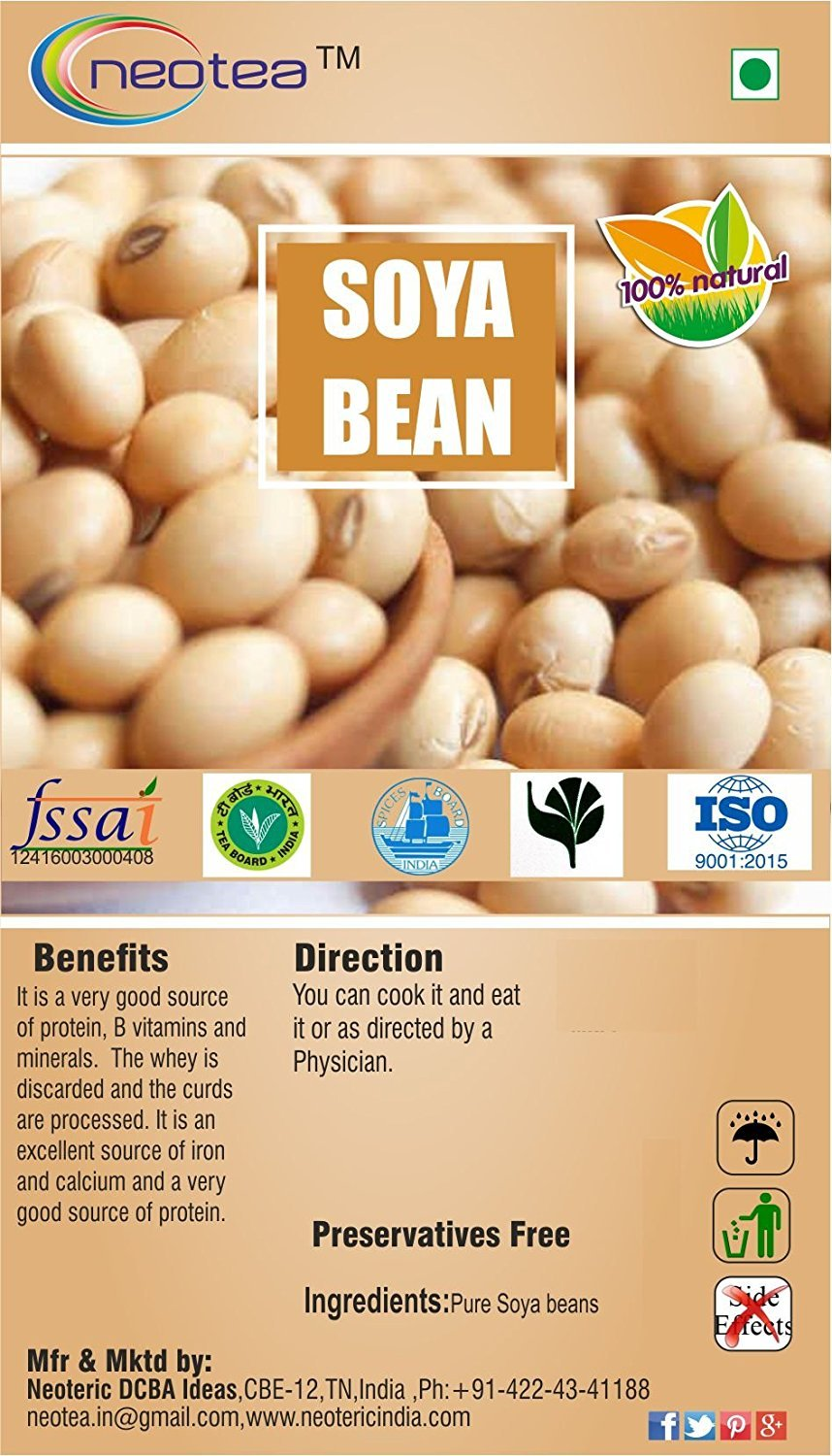 Neotea Soya Bean, 250g by Neotea (Image #1)