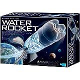 4M Water Rocket Kit Multi-Coloured