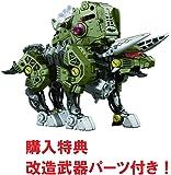 ★【購入特典:改造武器パーツ付き】 ゾイドワイルド ZW26 キャノンブル