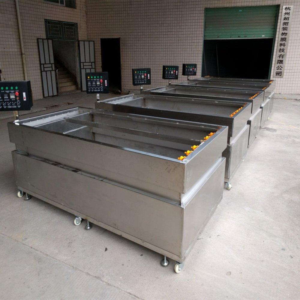 TSAUTOP Hydrographics Stainless Steel Small Tank Water Transfer Printing Tank Kit by TSAUTOP