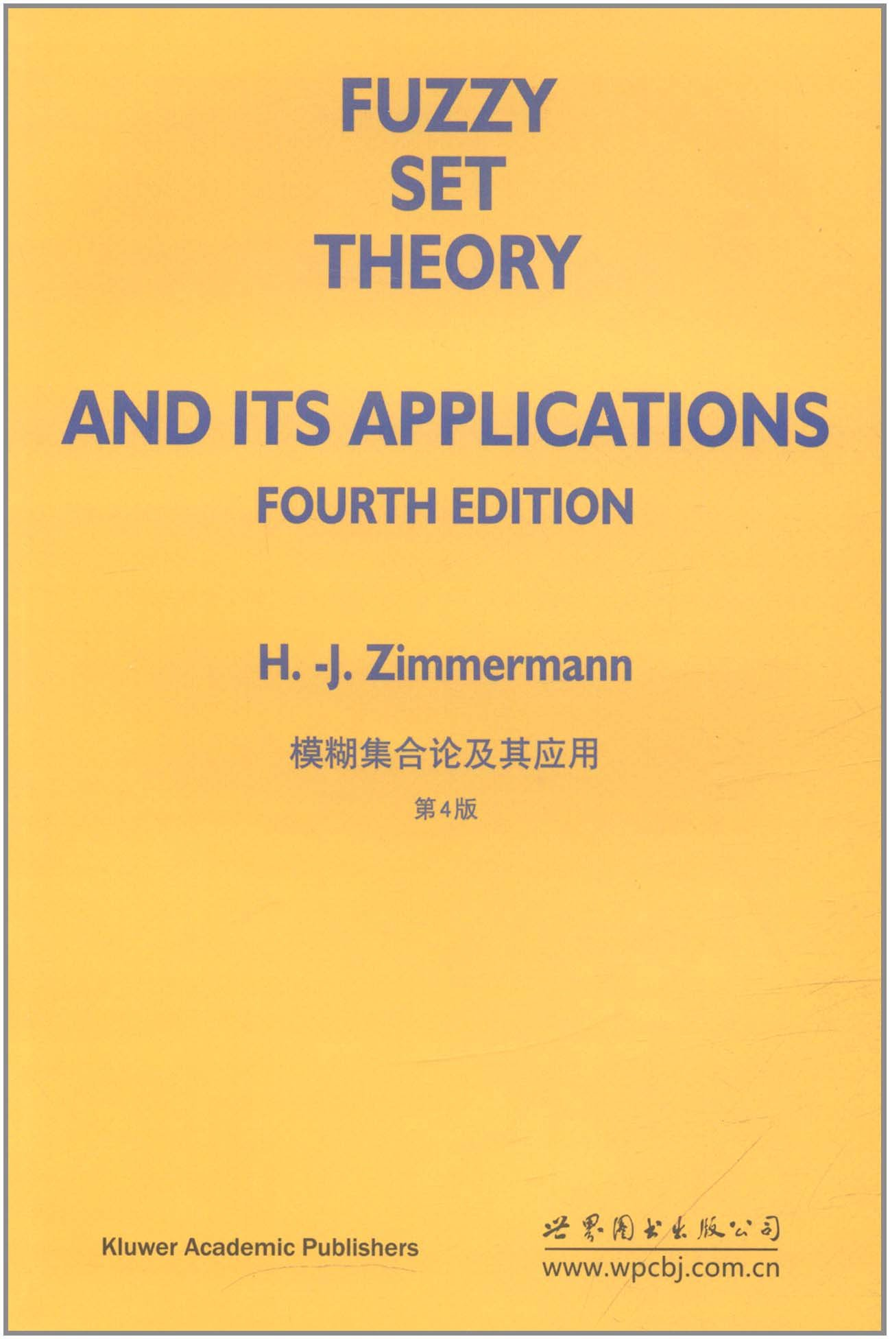 Fuzzy Set Theory and Its Applications Fourth Edition PDF