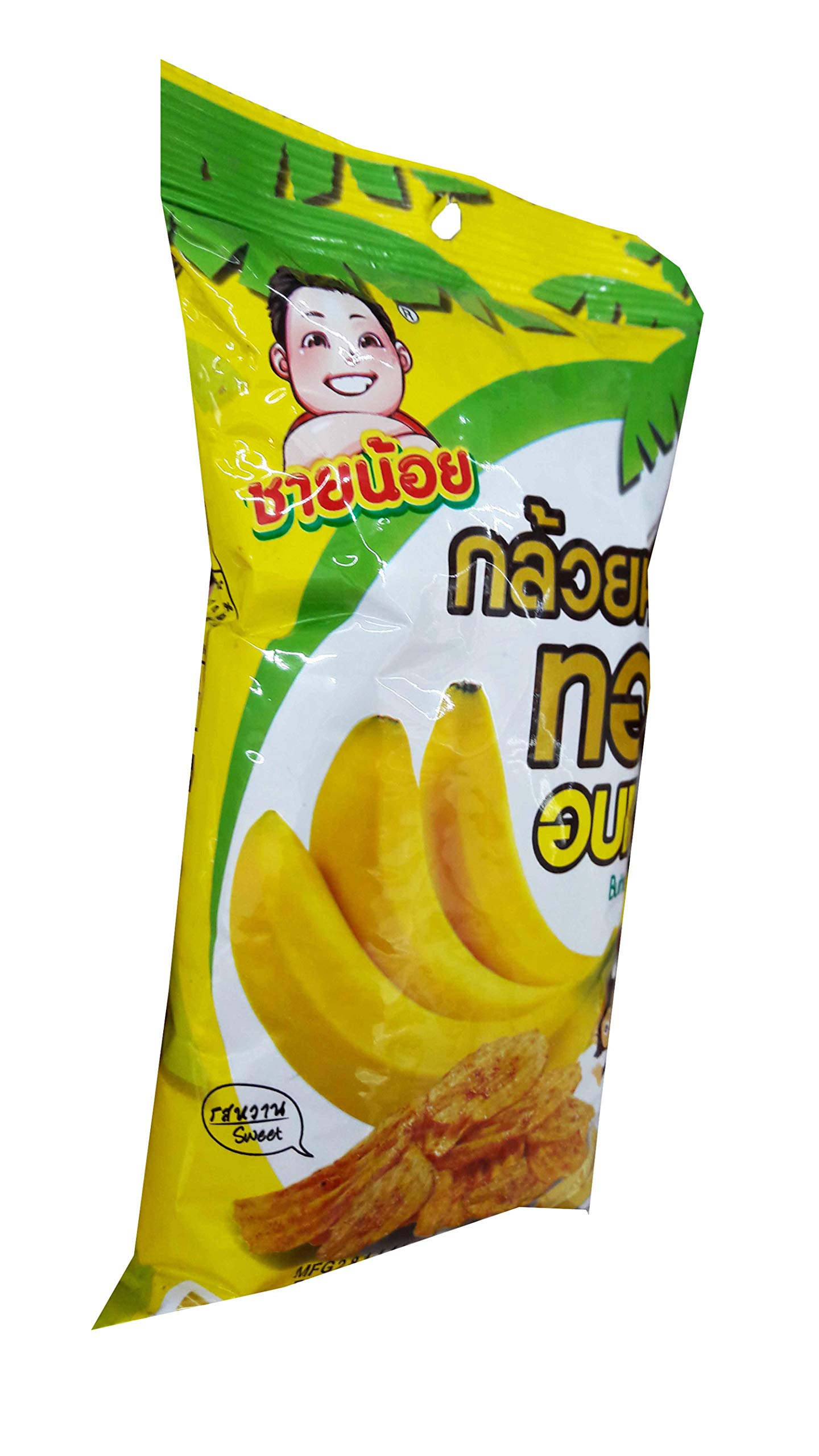 6 Packs of Butter Banana Chips, Deliicious Snack from Chainoi brand (30 g/pack).