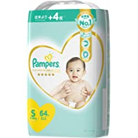 Pampers Premium Care Tapes Diapers, S, 64 count