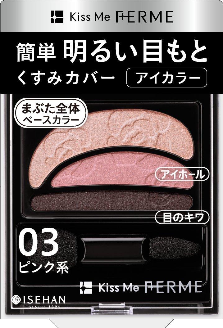 7位 自然なピンクのカラーが評判のアイテム キスミーフェルム明るい目もとアイカラー
