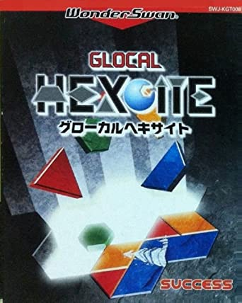 [ test ] Hexcite - game boy color 716TCZ48ojL._SX342_