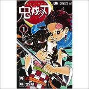 『コミック・ラノベ・BL』