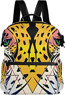 COOSUN Fashion Leopard Head School Rucksack Sac à Dos Voyage Multi