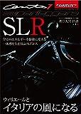 SLRウィリエールとイタリアの風になる―チェント・ウノスーパーレッジェーラレーシング