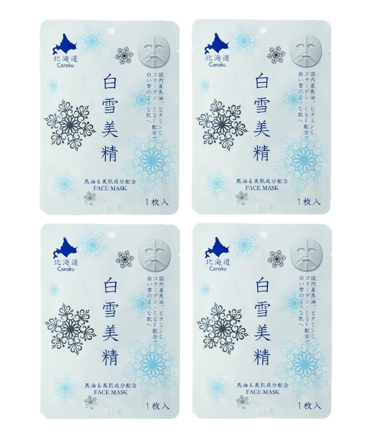 Amazon.com: Coroku Yukimi Haku Fine Facial White Mask 3 Pieces Skin Care Japan: Beauty
