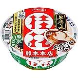 サッポロ一番 名店の味 桂花 熊本マー油豚骨 123g×12個