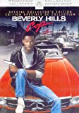 Beverly Hills Cop (Le flic de Beverly Hills) (Widescreen Special Collector's Edition)
