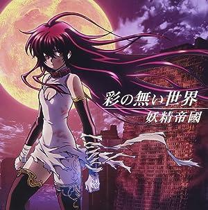 黒神 The Animation CD