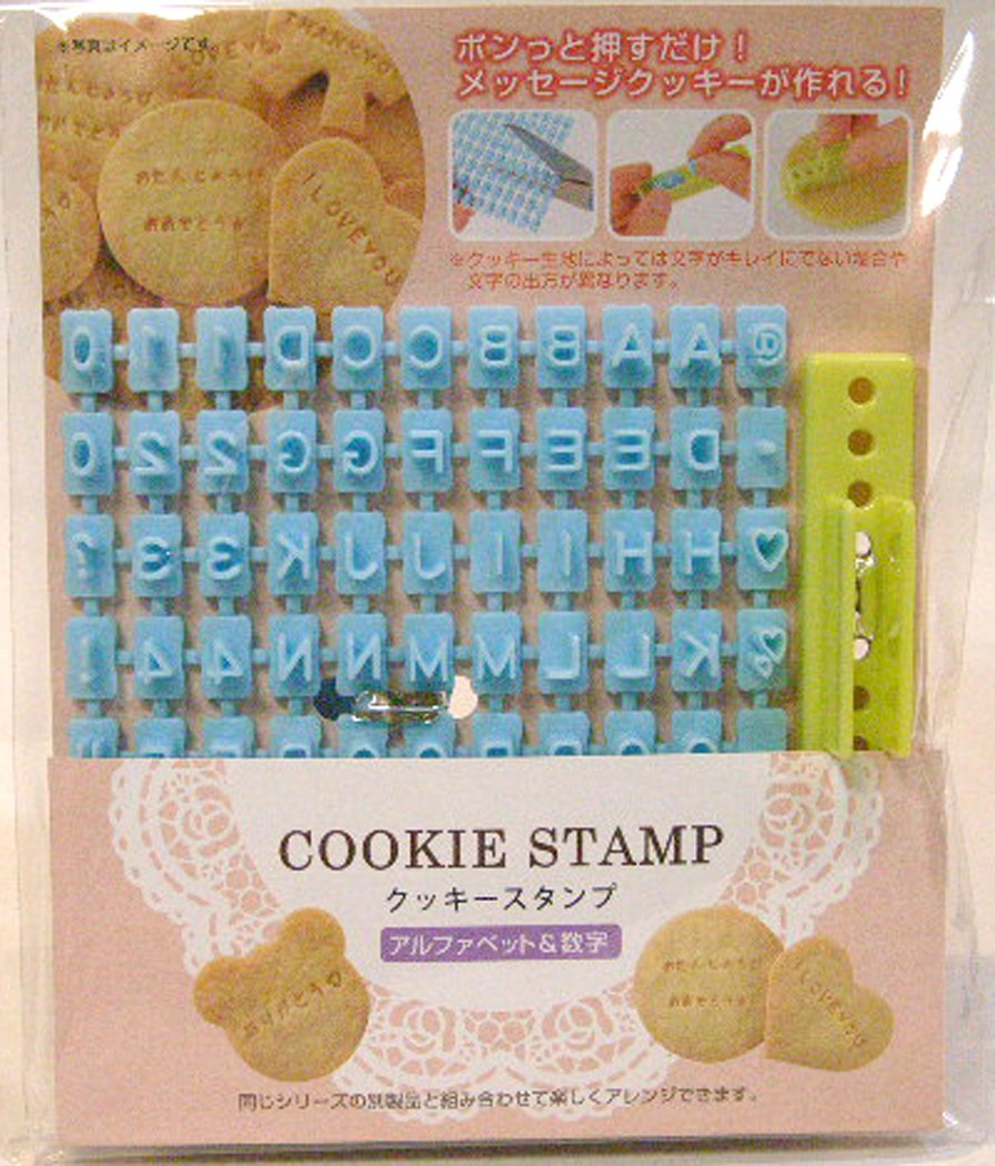 Cookie Stamp Alphabets and Numbers from Japan by Minexmetal NA