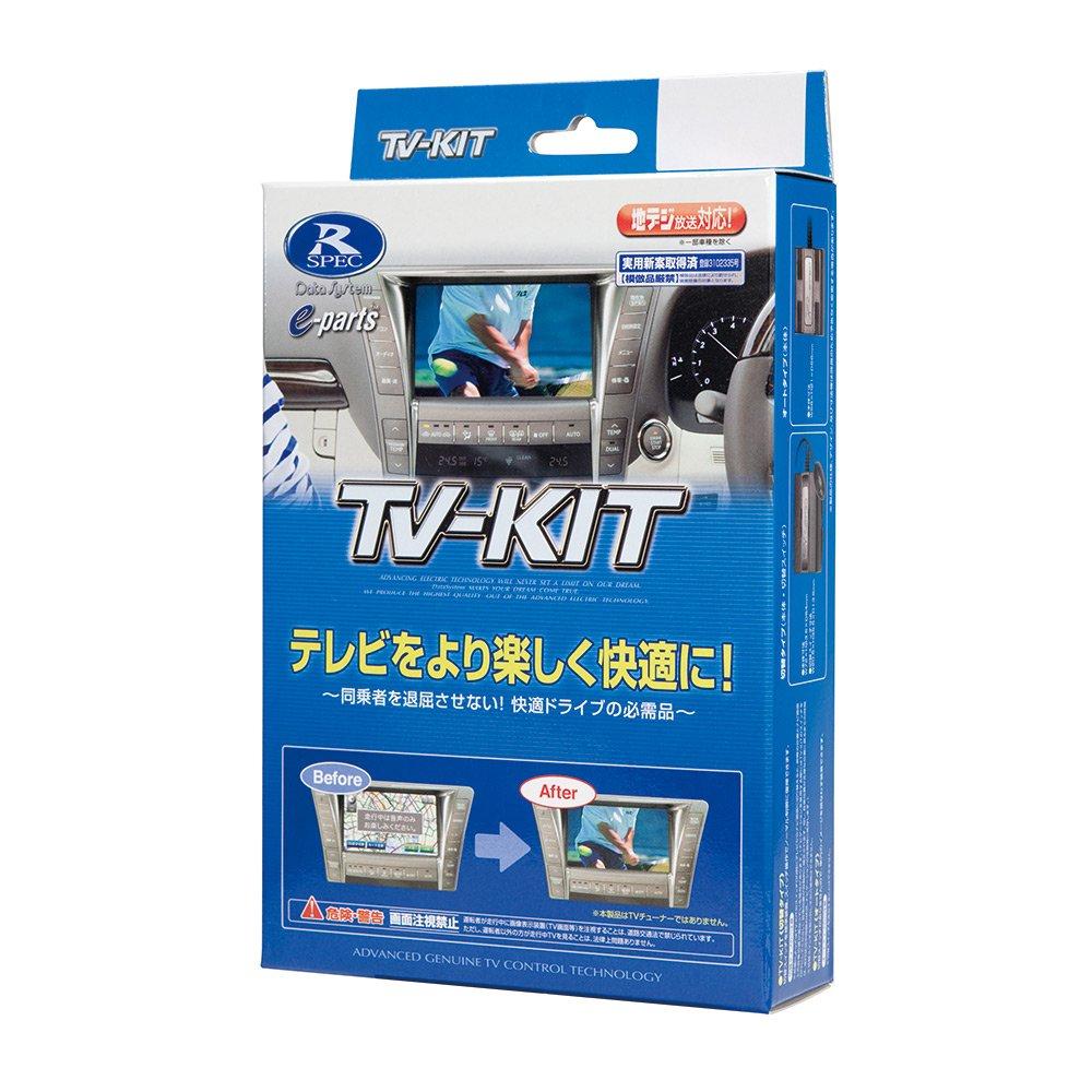 データシステム (Data System) テレビキット (ビルトインタイプ) NTV387B-A B015Z982UU ビルトインタイプ