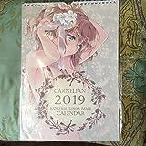 カーネリアン(CARNELIAN) 艦これ 2019カレンダー