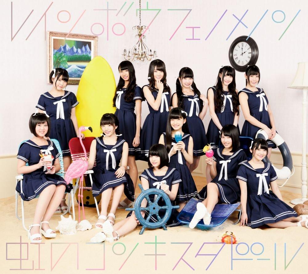 Natsu Edition (CD + DVD)