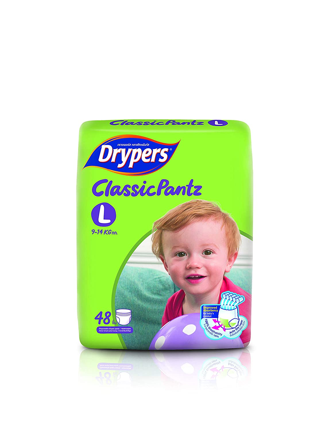 129b3921ba49 Buy Drypers Classicpantz Extra Large Sized Pant Style Diaper (112 Counts)  Online at Low Prices in India - Amazon.in