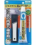 セメダイン シューズドクターN ホワイト 50mL BP HC-001 商品コード:904321