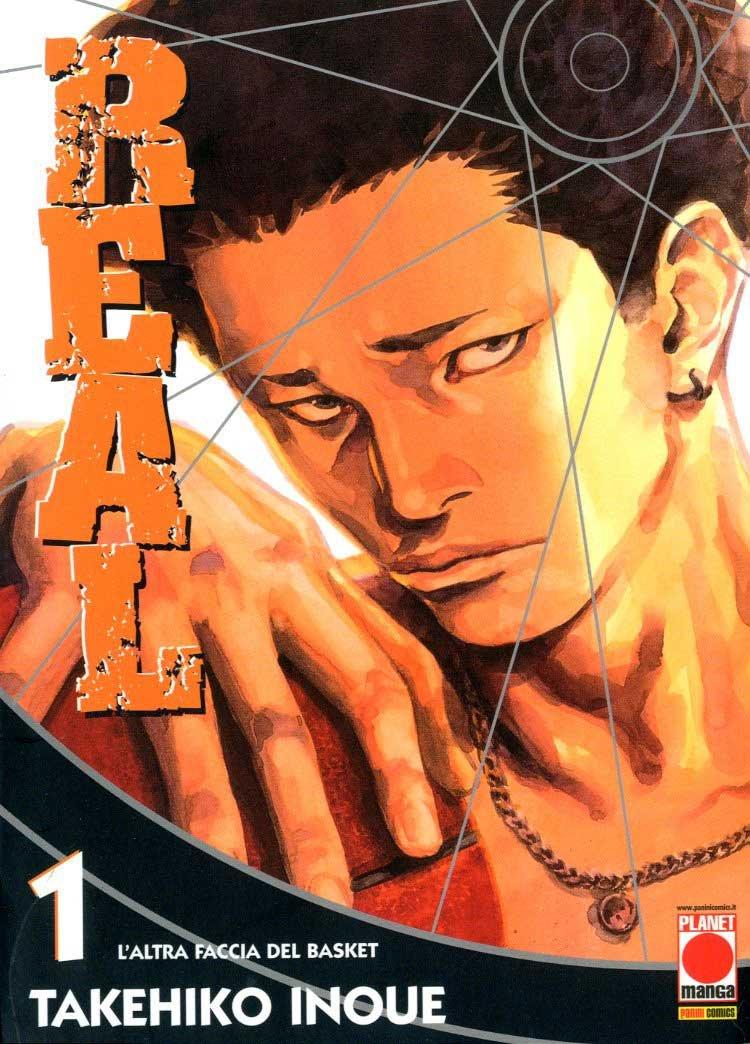 Real 1 : Takehiko Inoue: Amazon.it: Libri