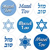 21 Anagram International Bar Mitzvah Blue Jr Multicolor 21 3078601.0 Shape Balloon
