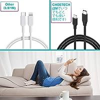 CHOETECH USB-C - Lightningケーブル