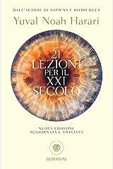 21 lezioni per il XXI secolo (Italian Edition) Kindle Edition