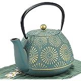 MILVBUSISS Cast Iron Teapot,40oz Cast Iron Tea Kettle for Stove Top,Japanese Teapots Sakura Design Coated with Enameled Inter