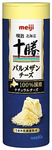 明治 北海道十勝パルメザンチーズ 80g