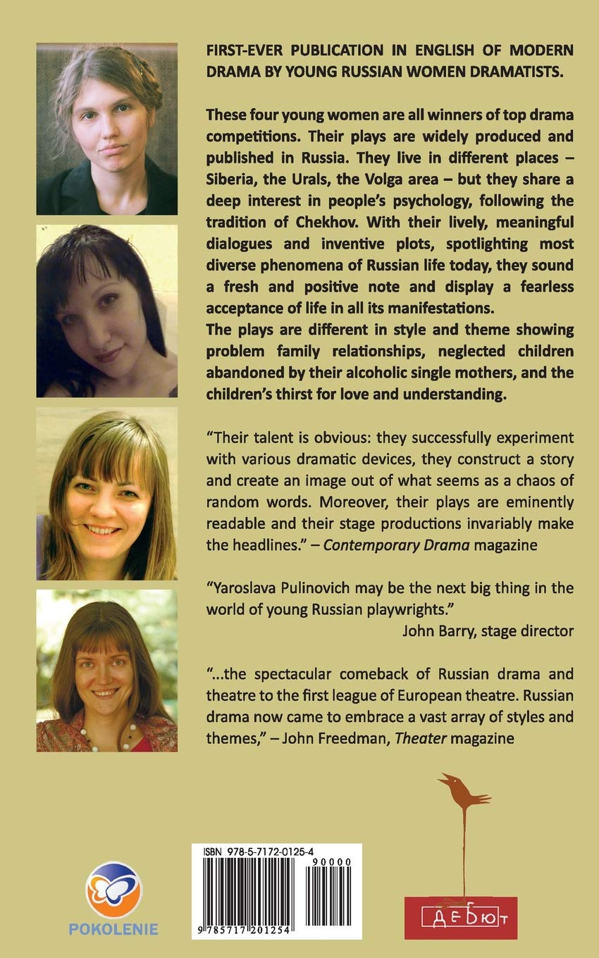 Russian Drama: Four Young Female Voices (New Russian Writing