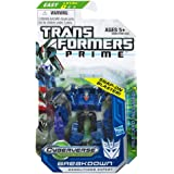 Transformers Prime 7cm Cyberverse Legion BREAKDOWN