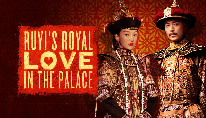 Amazon com: Watch Ruyi's Royal Love in the Palace - 如懿传
