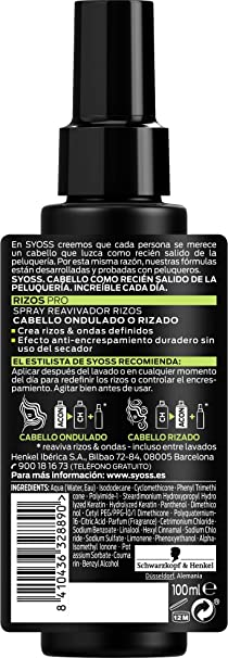 SYOSS Reavivador de Rizos y Ondas - Efecto Anti Encrespamiento - 3 de 100  ml. (Total 300 ml.)  Amazon.es  Belleza 8fee128ea394